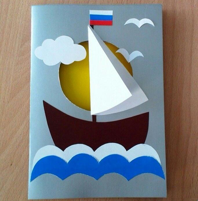 Идея открытки папе на 23 февраля с корабликом
