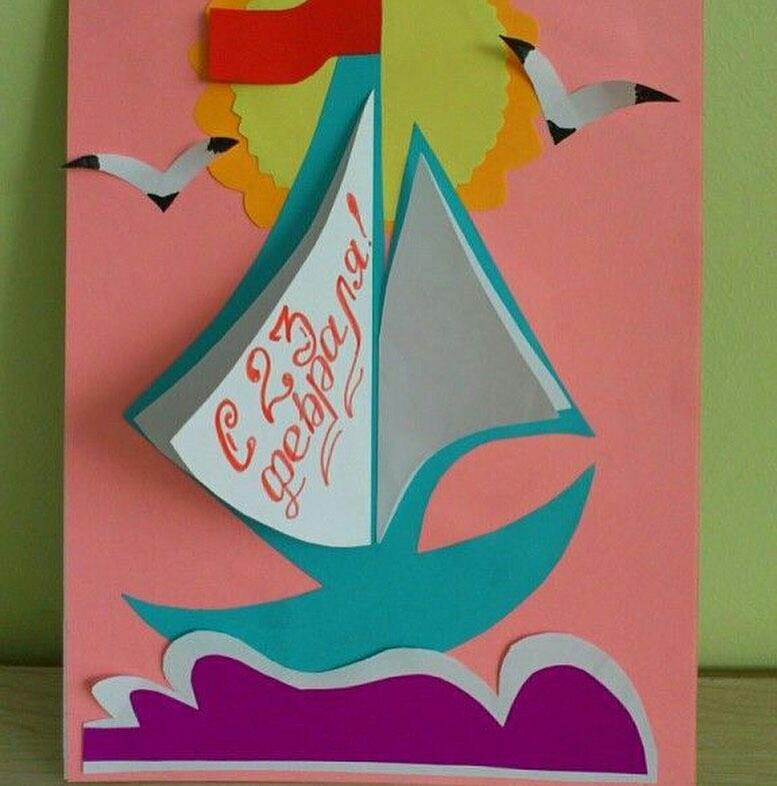 Идея открытки папе с корабликом