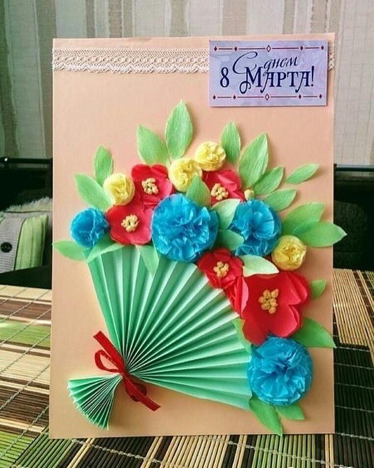 Открытки на 8 марта цветы из бумаги