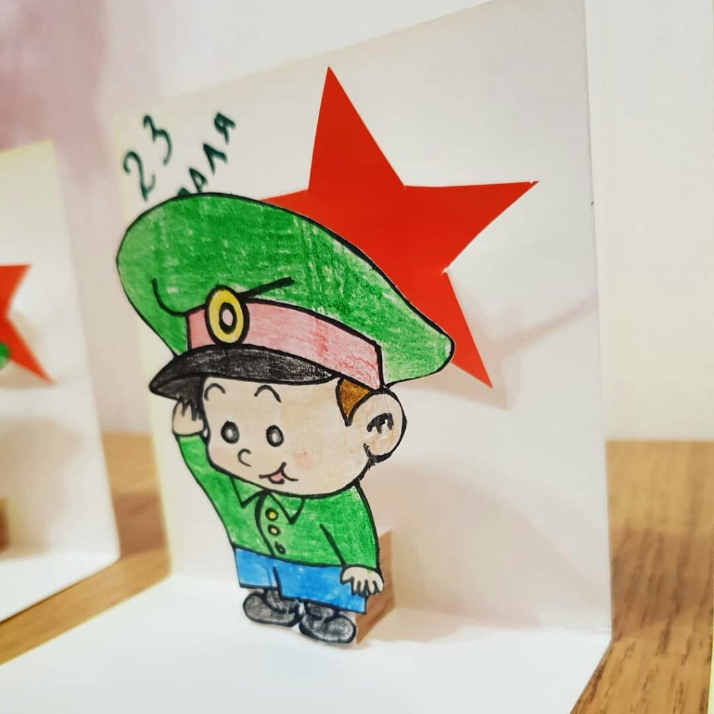 3Д открытка на 23 февраля с солдатом