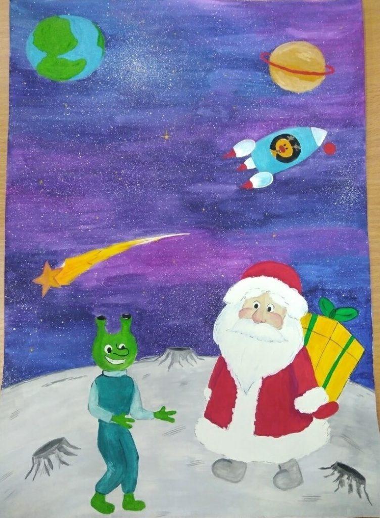 Конкурс рисунков Дед мороз в космосе с пришельцами