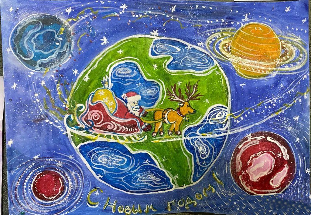 Рисунок Дед Мороз в космосе. Планета Земля
