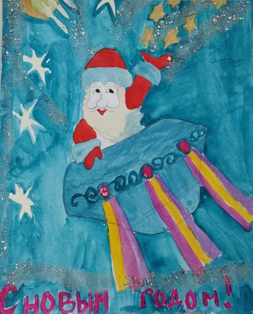 Рисунок Дед Мороз и космос