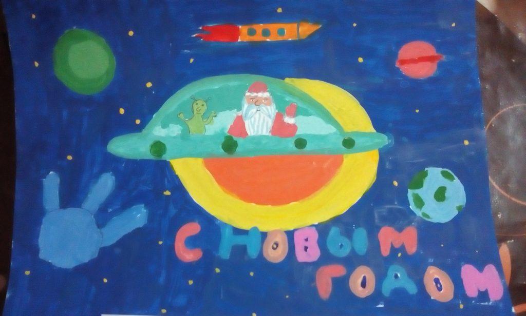 Рисунок Дед Мороз и летающая тарелка в космосе